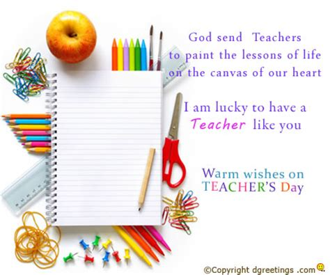 teachers day greeting card for i am lucky to a like you s day cards