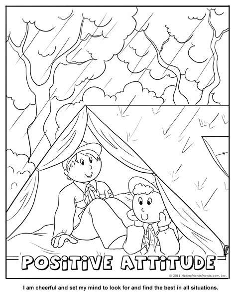 cub scout positive attitude coloring page