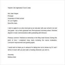 cover letter sample for lecturer job application application cover letter 10 free samples examples amp format