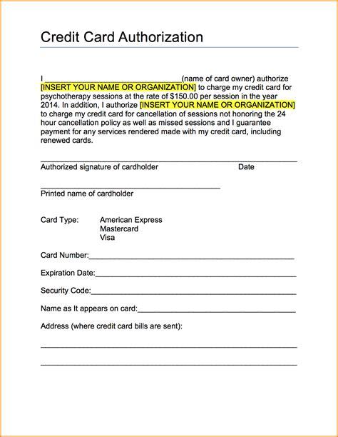 credit card charge authorization form - Etame.mibawa.co