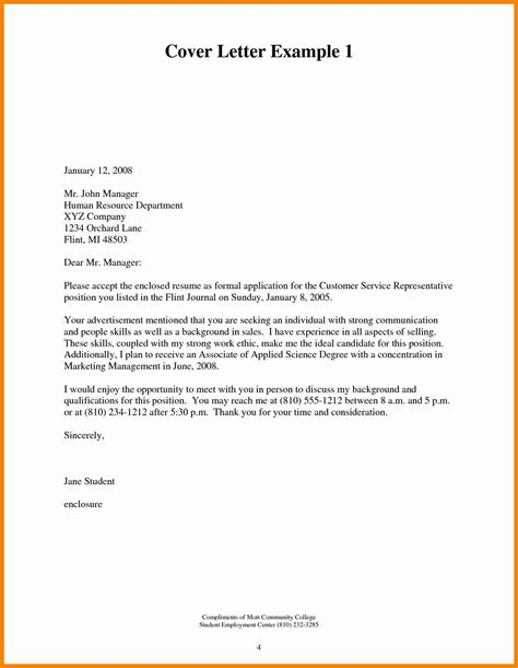 6 human resources letter templates assembly resume