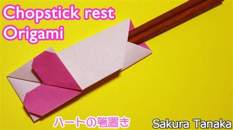 chopstick rest origami origami chopstick rest 折り紙 箸置き ハート 折り方