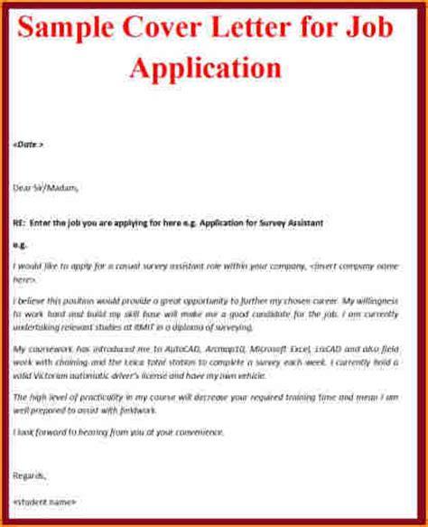 cover letter sample for lecturer job application 8 cover letter sample for job application basic job