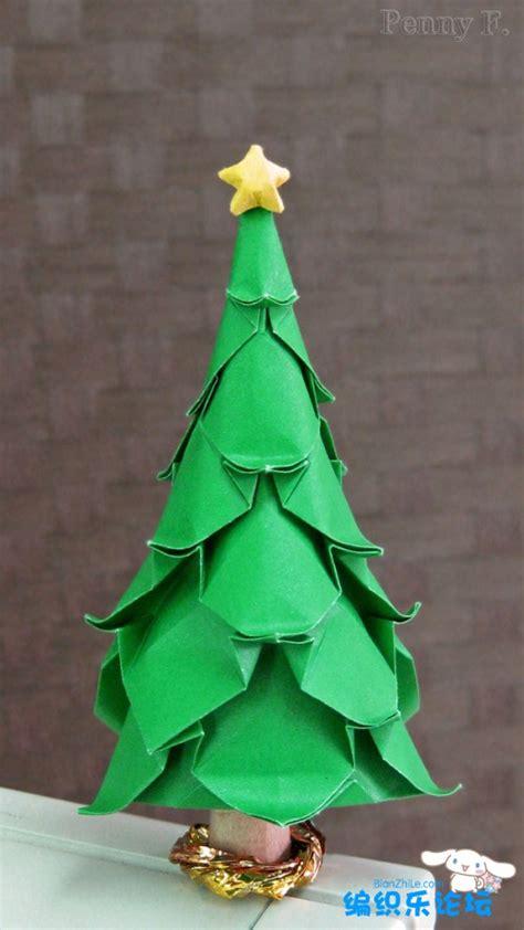 儿童手工折纸圣诞树 立体圣诞树折纸视频教程 编织乐论坛