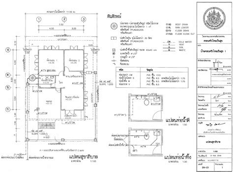 draw house plans amazing draw house plans 5 easy to use house plan drawing software smalltowndjs