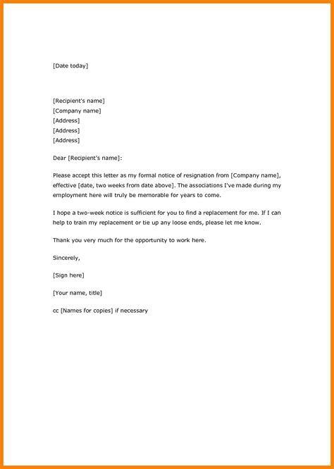 7 two weeks notice letter short hr cover letter