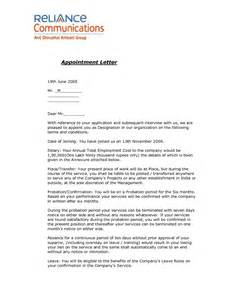 28 appointment letter format bank letter of