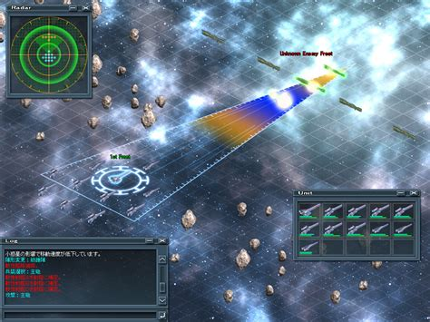 legend of galactic heroes the legend of heroes iv jeu pc images vid 233 os astuces
