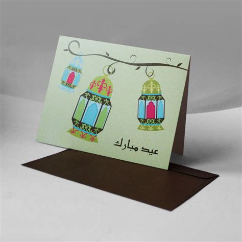 eid craft for cards for eid mubarak craftshady craftshady