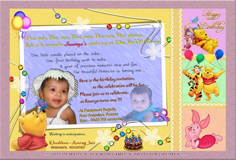 how to make invitation card birthday invitations cards plumegiant
