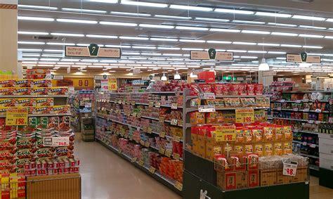 in japan file supermarket in japan 2011 5694616767 jpg