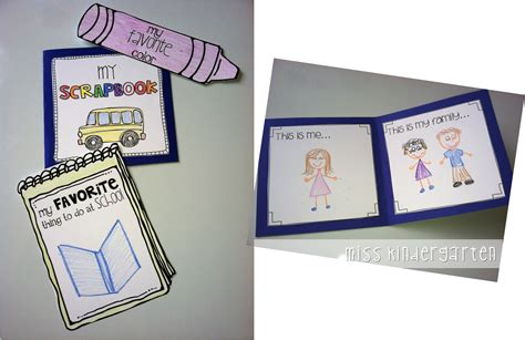 all about me crafts for all about me craft a giveaway miss kindergarten