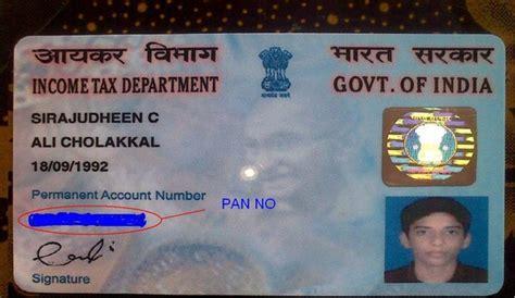 make pan card india resourses real money maker