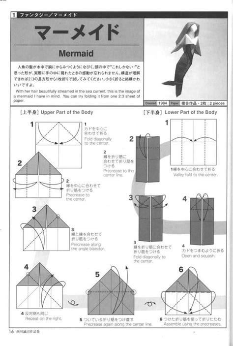 origami mermaid the world s catalog of ideas