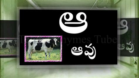 with pictures learn telugu alphabets with pictures for