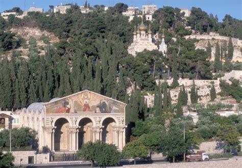 Gärten Der Nationen by Israel B T Gruppenreisen