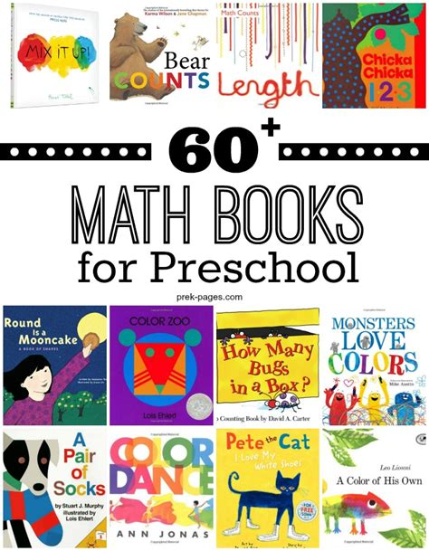 picture books for kindergarten math picture books for preschool