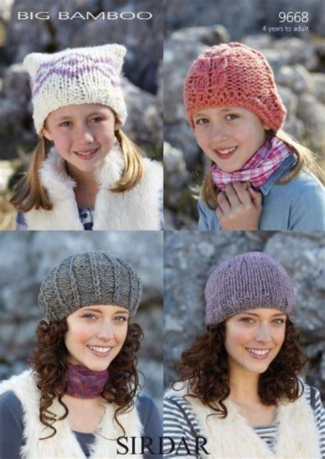 sirdar big bamboo knitting patterns 9668 sirdar big bamboo chunky beret helmet pull on