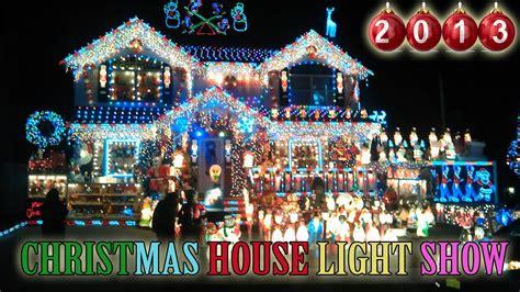 home light show house light show 2013 best outdoor