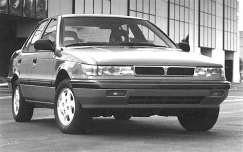 accident recorder 1995 mitsubishi mirage seat position control 1991 mitsubishi mirage vin 4a3cu26a5me119701 autodetective com
