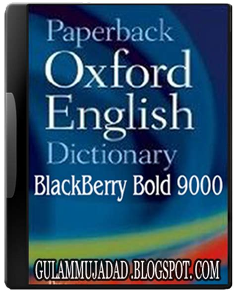dictionary free blackberry bold 9000 oxford dictionary concise 2