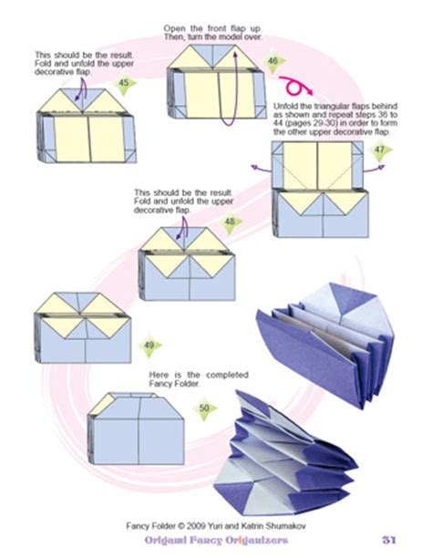 how to do book origami oriland origami fancy origanizers