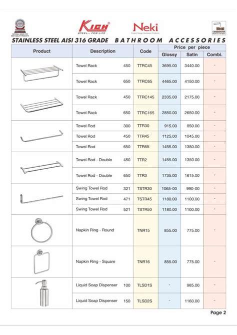 bathroom accessories prices bathroom accessories price list hansgrohe bathroom