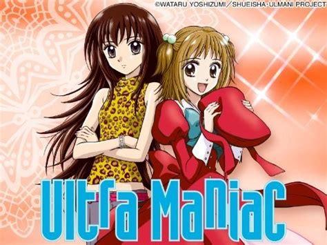 ultra maniac ultra maniac anime series