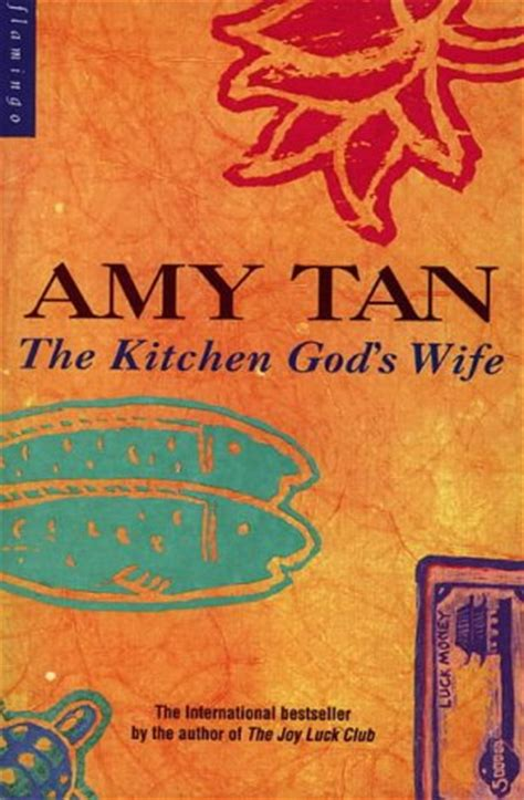 The Kitchen Gods Wife by The Kitchen God S Wife By Amy Tan Reviews Discussion