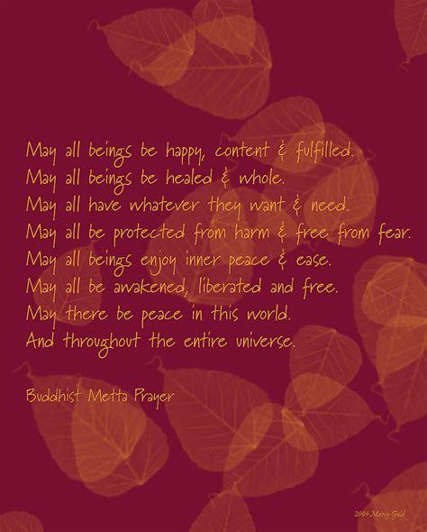prayer buddhist buddhist metta prayer digital by marcy gold