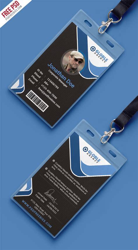 card free multipurpose office id card free psd template