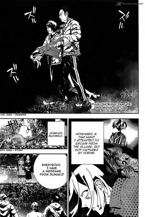 read shiki shiki 39 read shiki 39 page 1