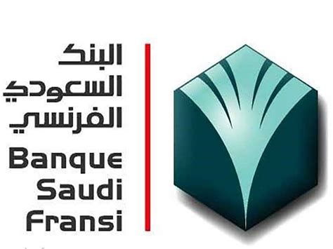 Banque Audi by Banque Audi Related Keywords Banque Audi