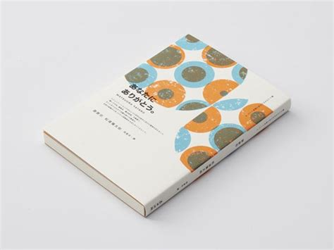 Book Design By Wang Zhi Hong