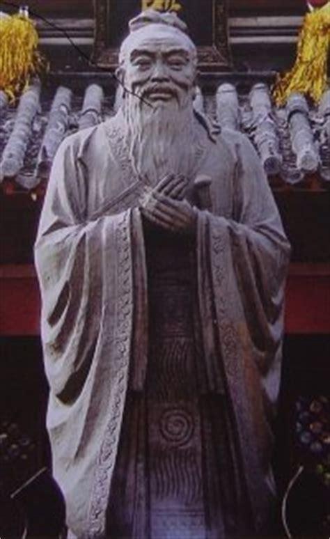 quien era confucio quien fue confucio