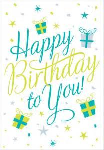 birthday card free printable free printable happy birthday to you greeting card