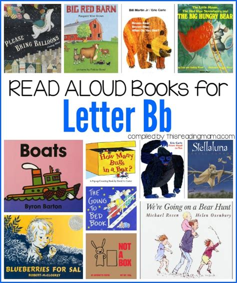 picture books for readers letter b books book list