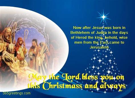 christian card religious card 365greetings