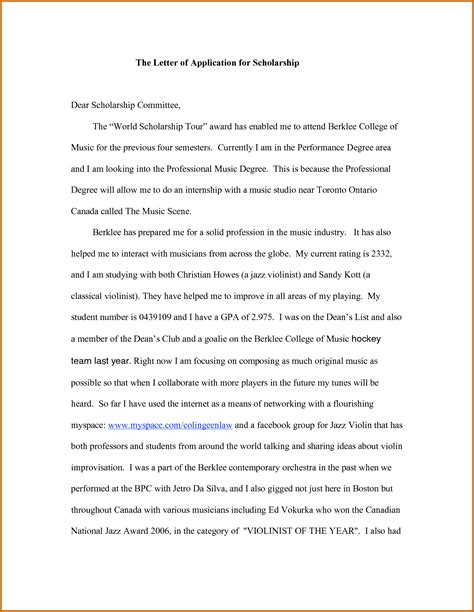 7 how to write application for scholarship lease template