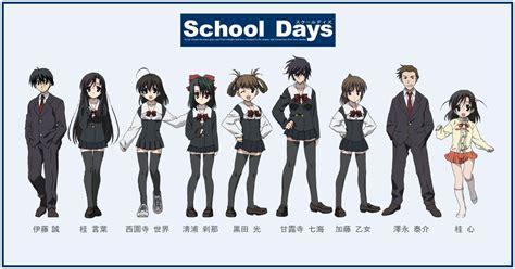 school days image school days png school days wiki fandom