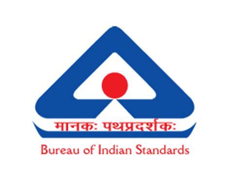 sree media education bureau of indian standards scientist b recruitment