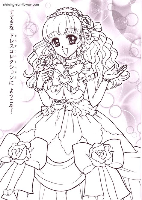 picture of coloring book shining sunflower gt colouring books