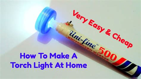 to make at home how to make a torch light at home