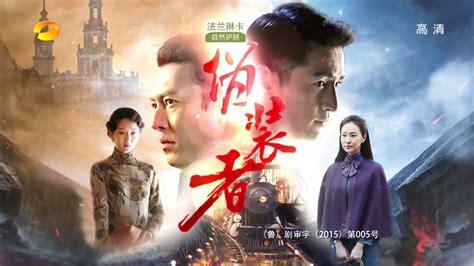 japanese series 2015 best period dramas dramapanda