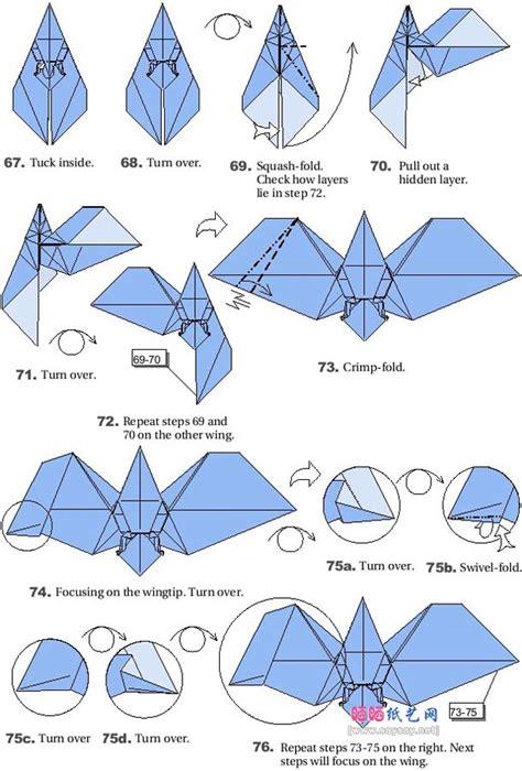 bat origami origami bats 7 bat origami bats and