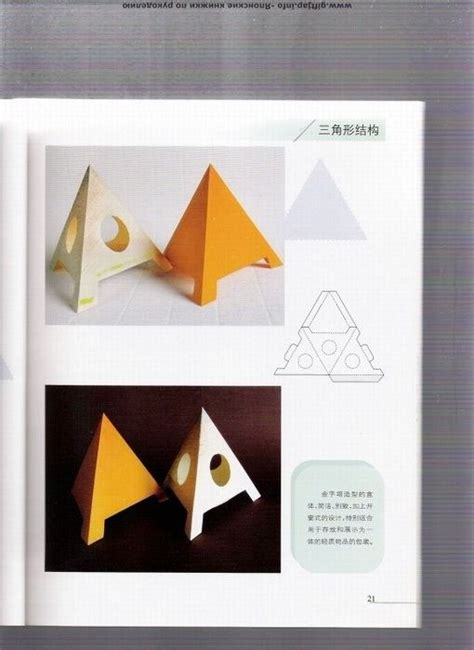 best origami book best 10 origami books ideas on