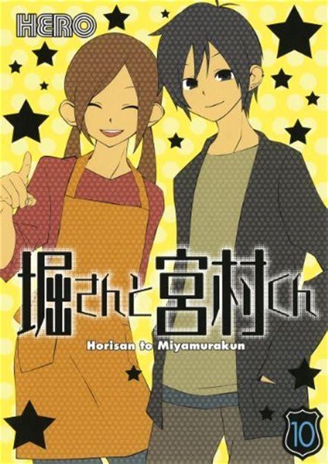 hori san to miyamura kun crunchyroll quot hori san to miyamura kun quot anime ova to