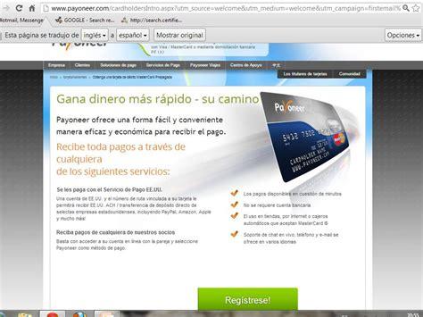 quiero hipotecar mi casa necesito dinero loja solicitud de credito bancario