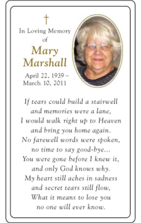 Memorial Card Layout Funeral Card Layout Prayer Card
