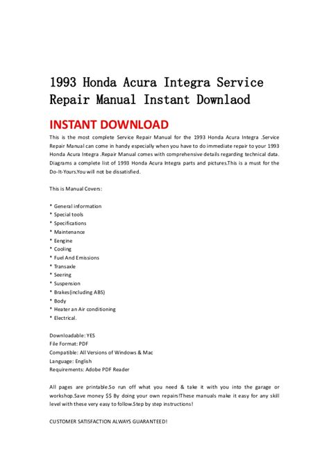 free online car repair manuals download 1997 acura integra electronic throttle control service manual 1993 acura integra free service manual download service manual 1993 acura